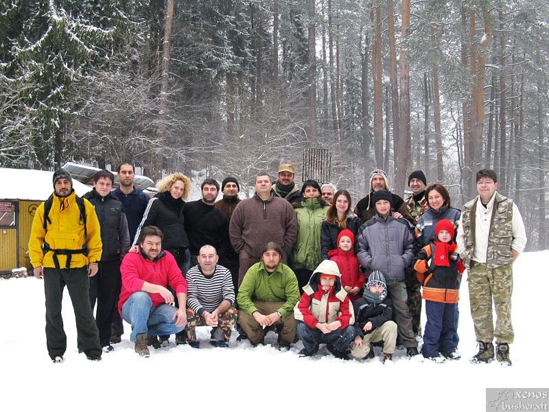 Среща на Кръстец - 22-23.01.2011 - Обща снимка