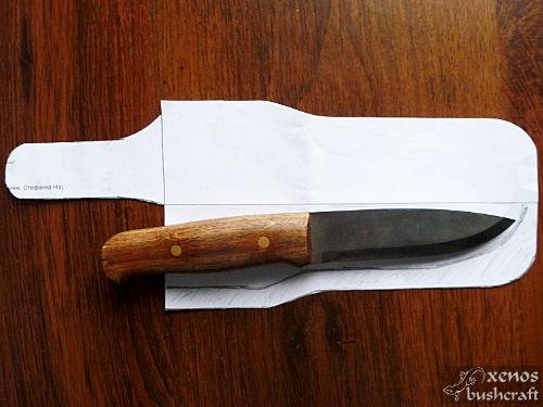 Кожена кания за нож - Шаблон