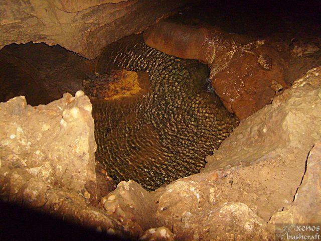 Бисерна - Подземната рекичка