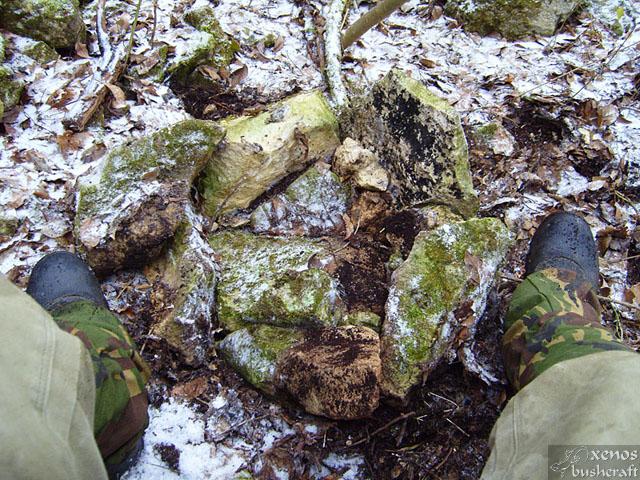 Фотоотчет - 17.01.2010 - Шуменско плато - (5/7)