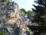 Басарбовски скален манастир