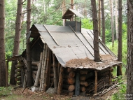 Log Cabin - Pow-Wow 2010, Витоша, 23-25.07
