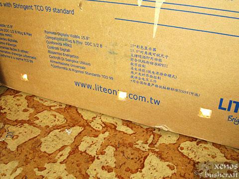 Дехидрататор от подръчни материали - Дупките за достъп на въздух