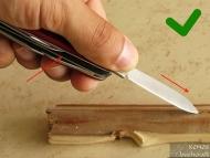 Ножът за Бушкрафт - фиг.26b