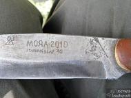 МОЯА 2010 - Марката :)