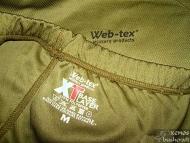 WebTex XT Base Layer - Основен слой