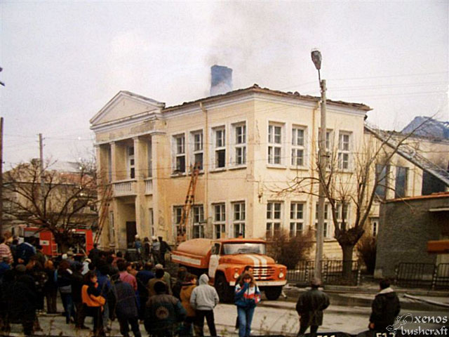 Пожарът в читалището в Дидядово