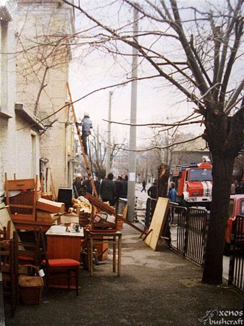 Пожарът в Читалището в Дивдядово