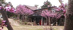 Къщата на Макферсън