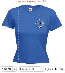 forum_shirt-female-final-blue-front.jpg