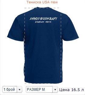 forum_shirt-male-final-navy-back.jpg